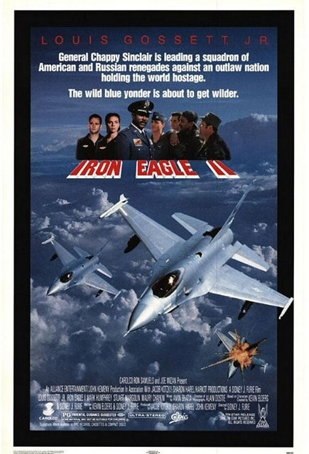 Железный орёл 2 - (Iron Eagle II)
