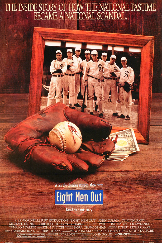 Восемь выходят из игры - (Eight Men Out)