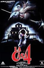 Ведьмовство  (Дом с привидениями 2) - (La casa 4 (Witchcraft (Witchcraft)))