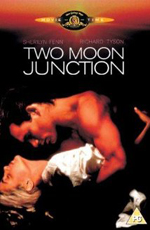 ������� ���� ��� - (Two Moon Junction)
