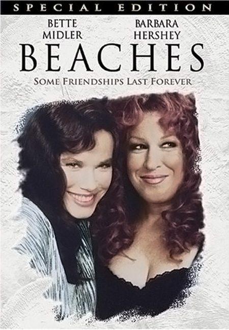 На пляже - (Beaches)