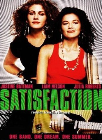 �������������� - (Satisfaction)
