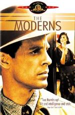 Модернисты - (The Moderns)
