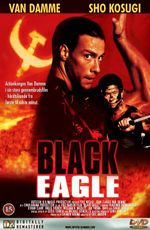 Черный орел - (Black Eagle)