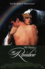 Пробуждение желаний - (The Rainbow)