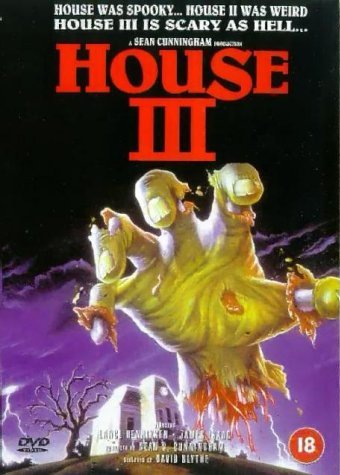 ��� 3: ��������� ������ - (House III: The Horror Show)