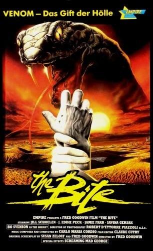 Проклятие 2: Укус - (Curse II: The Bite)