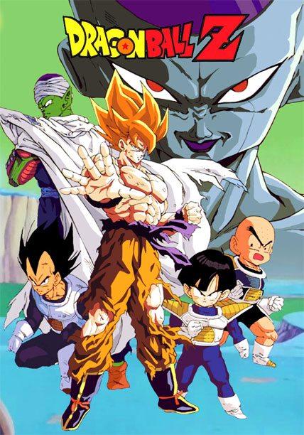 Драконий Жемчуг Зет - (Dragon Ball Z)