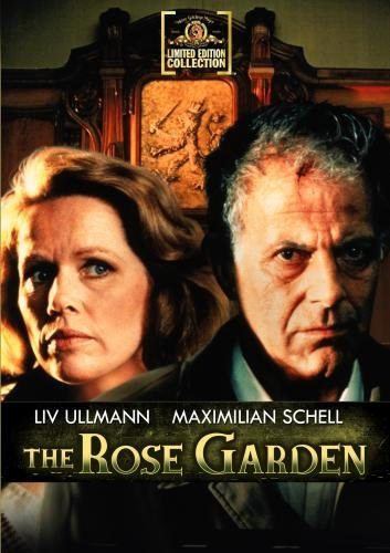������� ��� - (The Rosegarden)