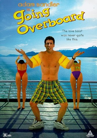 ���� - �� ����! - (Going Overboard)