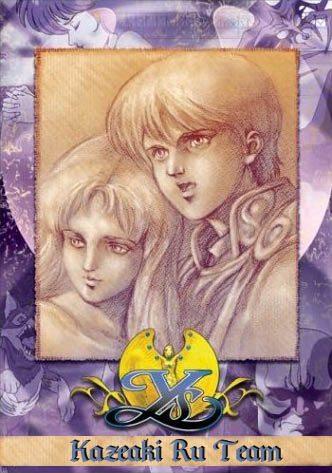 Тайна древнего шестикнижия - (Ancient Books of Ys OVA)