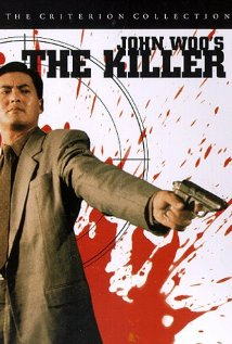 ������� ������ - (The Killer)