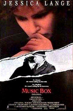 Музыкальная шкатулка - (Music Box)