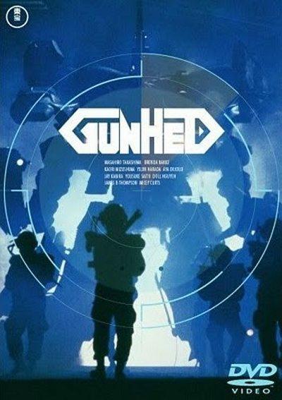 Ганхед: Война роботов (Ганхед: Боевая башня) - (Gunhed)