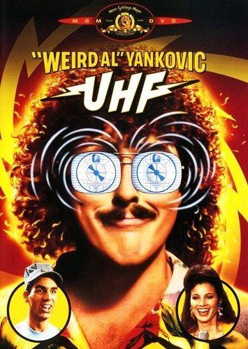 ������������� ������� - (UHF)