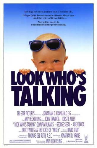 Уж кто бы говорил (Посмотрите кто говорит) - (Look Who's Talking)