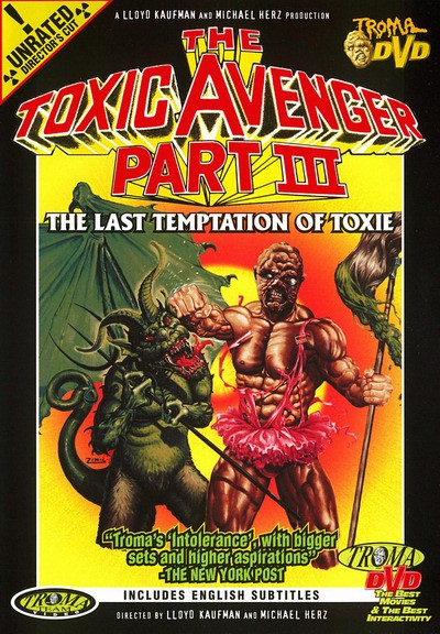 ��������� �������� 3: ��������� ��������� ����� - (The Toxic Avenger Part III: The Last Temptation of Toxie)