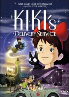 Ведьмина служба доставки - (Majo no Takkyuubin (Kiki's Delivery Service))