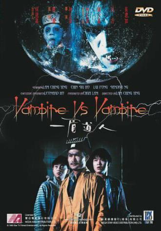 Вампир против вампира - (Vampire Vs Vampire)
