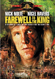 ������, ������ - (Farewell to the King)