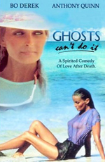 �������� ����� �� ������ - (Ghosts Can't Do It)