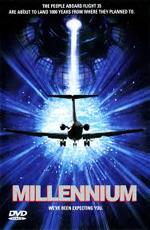 Тысячелетие - (Millennium)