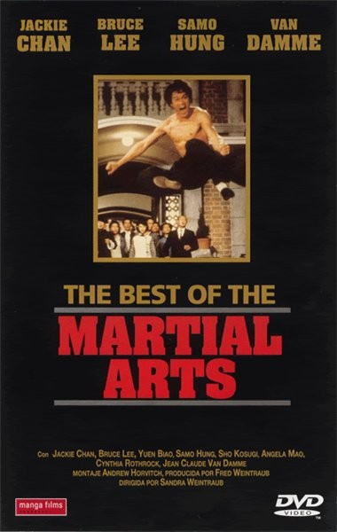 ������ � ������ ���������� - (The Best of the Martial Arts Films)