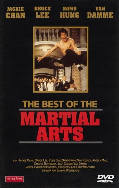 Лучшие в боевых искусствах - (The Best of the Martial Arts Films)