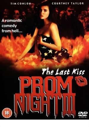 Школьный бал 3: Последний поцелуй - (Prom Night III: The Last Kiss)