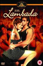 Ламбада - (Lambada)