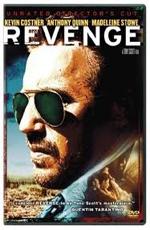 Месть - (Revenge)