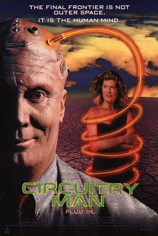 Человек-схема - (Circuitry Man)
