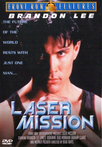 �������� ����� - (Laser Mission)