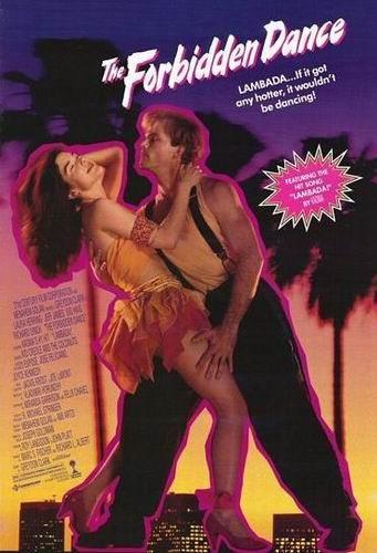 Запретный танец - (The Forbidden Dance)