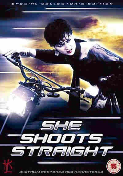 ��� �������� ����� (Huang jia nu jiang) - (She Shoots Straight)
