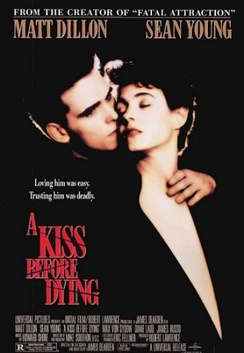 ������� ����� ������� - (A Kiss Before Dying)