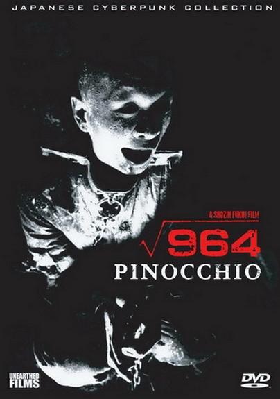 Пиноккио 964 - (964 Pinocchio)