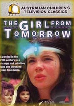 ������� �� ������ - (The Girl from Tomorrow)