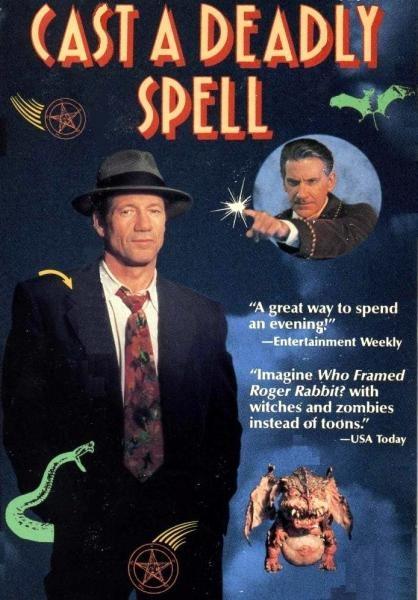Бросив смертельный взгляд - (Cast a deadly spell)