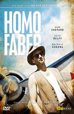 Путешественник - (Homo Faber)