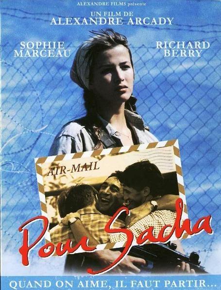 Для Саши - (Pour Sacha)