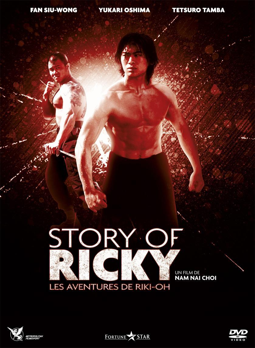 История о Рикки - (Lik Wong)