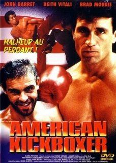 Американский кикбоксер - (American Kickboxer)