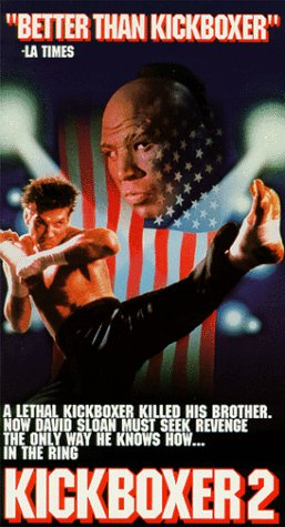 ��������� 2: ������ ����� - (Kickboxer 2: The Road Back)