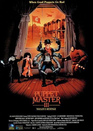 Повелитель кукол 3: Месть Тулона - (Puppet Master III: Toulons Revenge)
