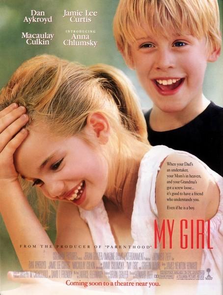 Моя девочка - (My Girl)