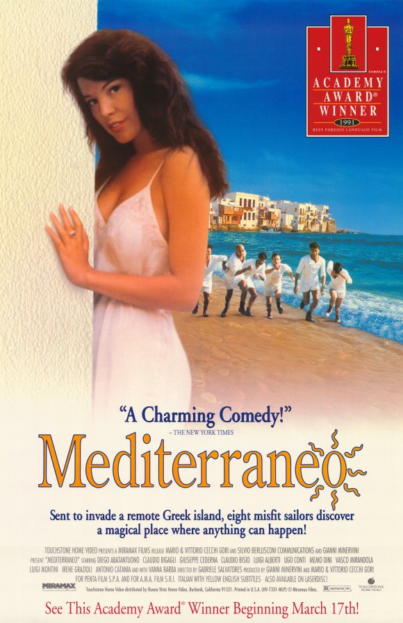 Средиземное море - (Mediterraneo)