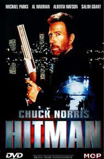 Агент - (The Hitman)
