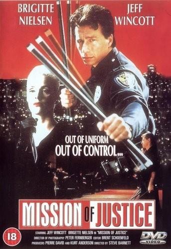 Миссия правосудия - (Mission Of Justice)