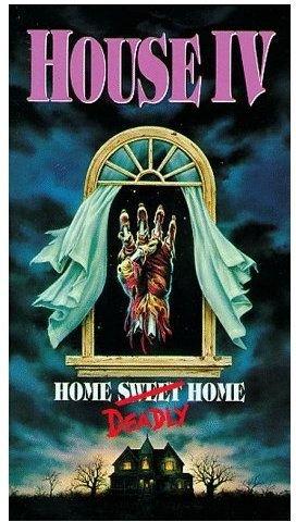 Дом 4: Адское наследство - (House IV: Home deadly home)